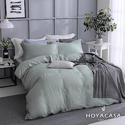 HOYACASA自由簡約 雙人四件式60支天絲被套床包組-原野綠
