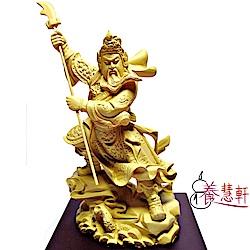 養慧軒 金剛砂陶土精雕佛像 關公 關聖帝君(木色)