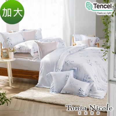 (活動)東妮寢飾 葉影沉香環保印染100%萊賽爾天絲被套床包組(加大)