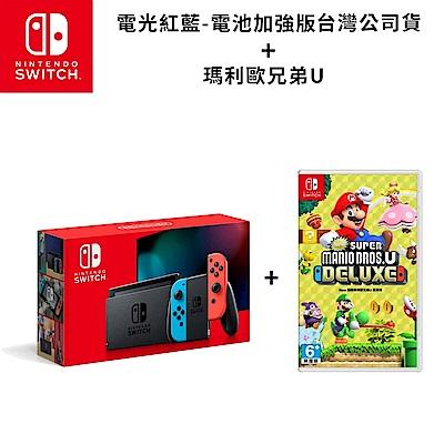 【Nintendo任天堂 】新版續電力加強Switch紅藍款主機+瑪莉歐U 遊戲片 經典組合 贈 9H鋼化貼、主機收納包