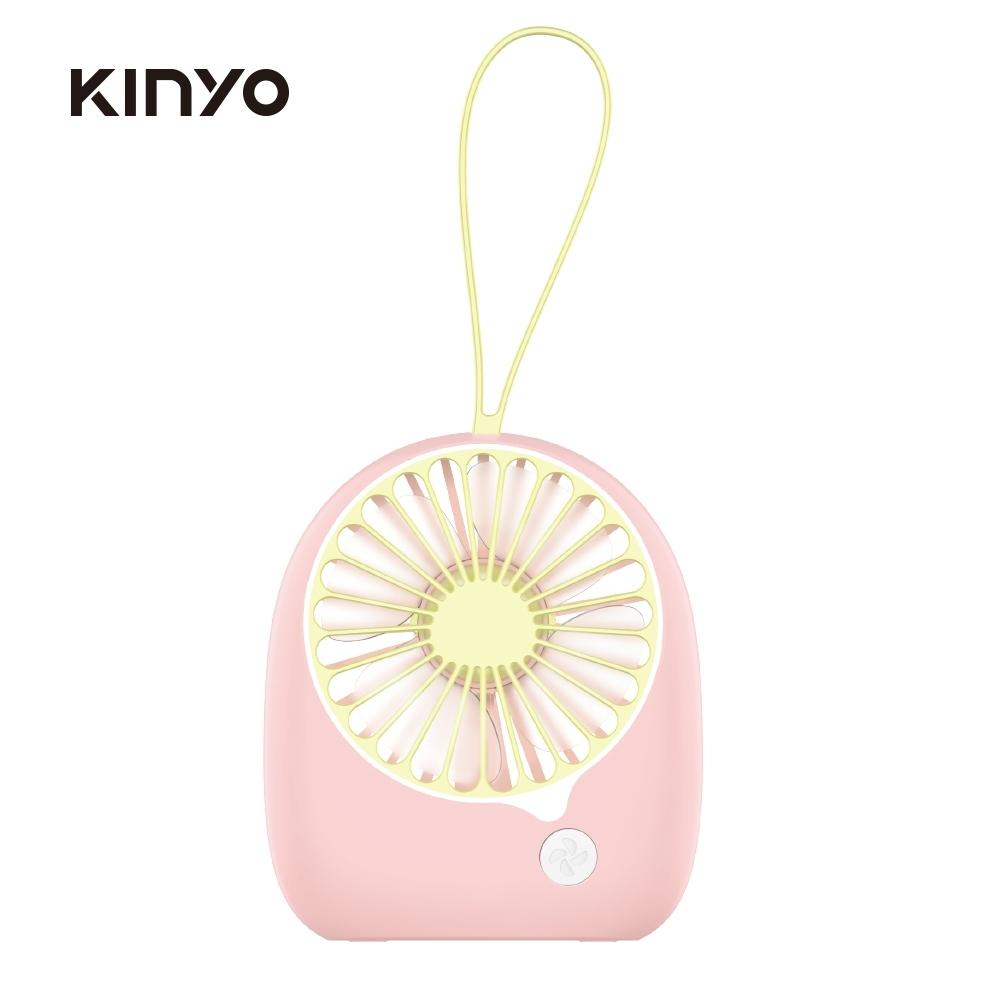 KINYO USB手持小風扇UF3183