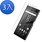 Sony Xperia L2 透明 9H 鋼化玻璃膜 保護貼 -超值3入組