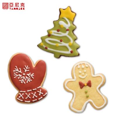 亞尼克 聖誕糖霜餅乾3片組