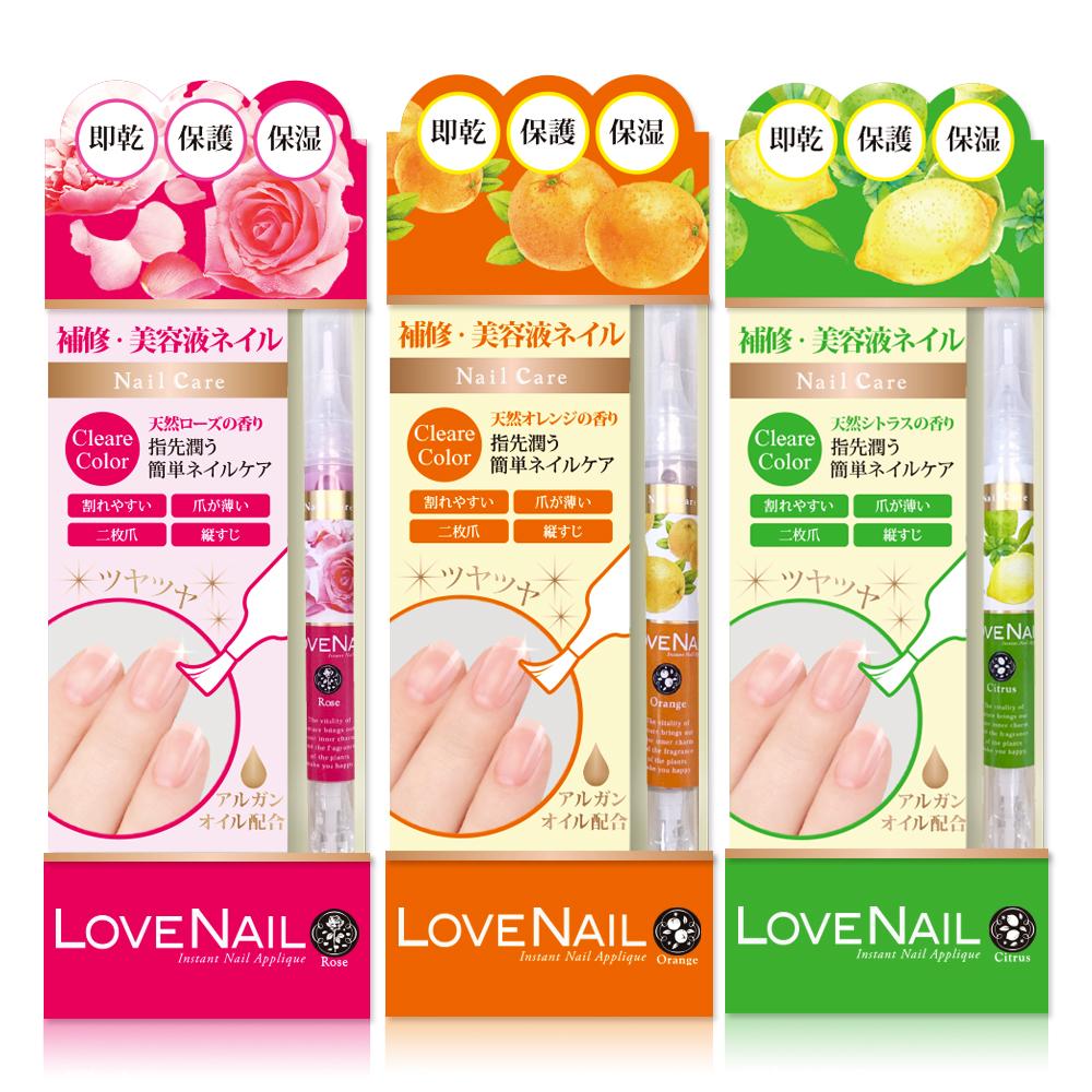 超值組-LOVE NAIL 3效合1美容液護甲油-(柑橙果云+極奢玫瑰+澄淨清檸)