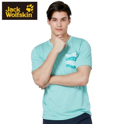 【Jack Wolfskin 飛狼】男 圖騰口袋圓領短袖排汗衣 T恤『湖綠』
