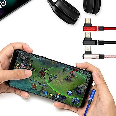Xmart HTC/三星/SONY/  Micro USB 6A 90度電競傳輸充電線