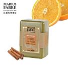 法國法鉑-甜橙橄欖草本皂-150g/顆