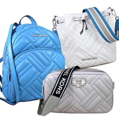 [時時樂限定] MICHAEL KORS 绗縫羊皮系列後背包/水桶包/斜背包