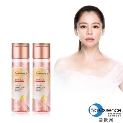 Bio-essence 碧歐斯 BIO金萃玫瑰黃金活顏卸妝水190ml(2入組)