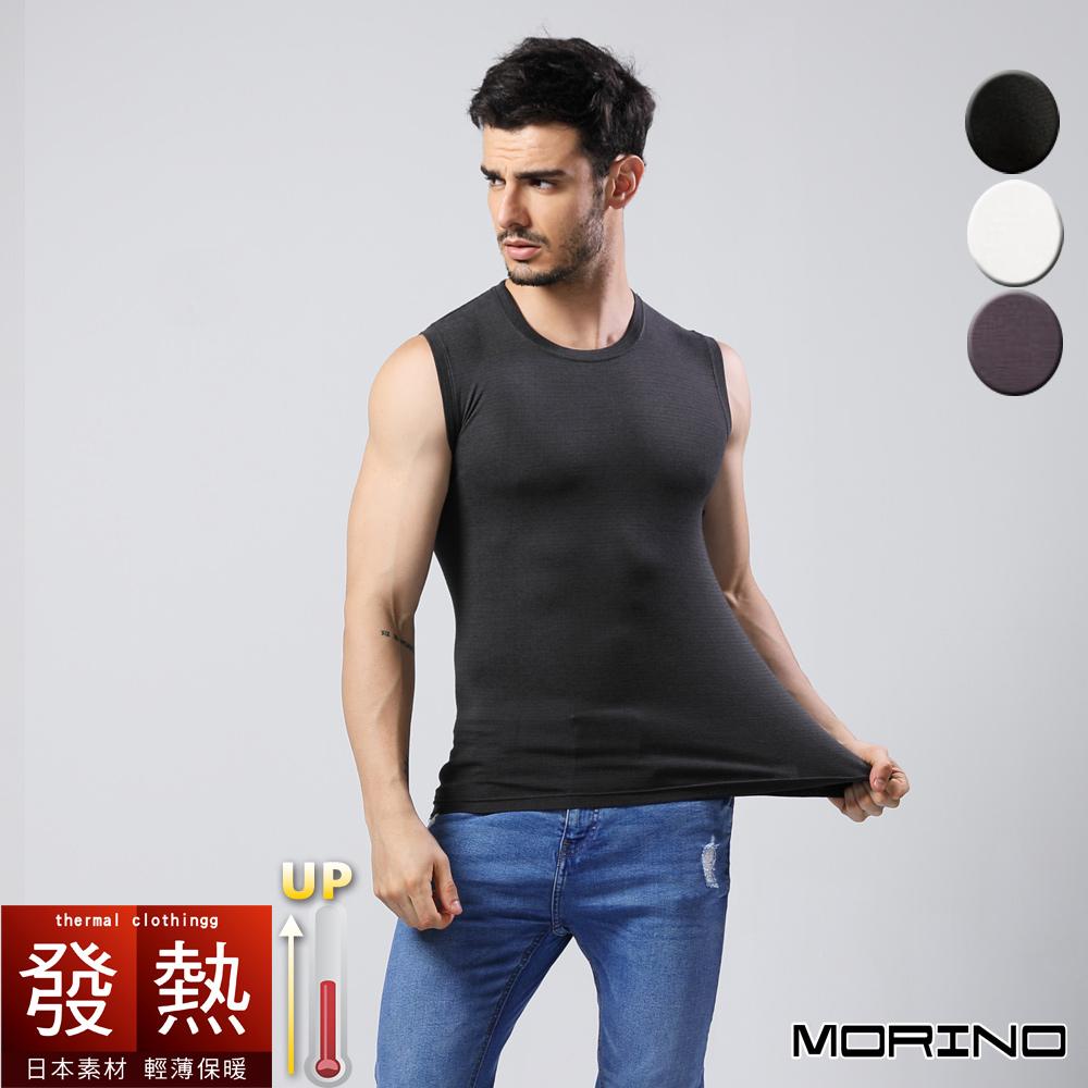 男內衣 發熱衣無袖圓領背心 (超值4件組) MORINO摩力諾