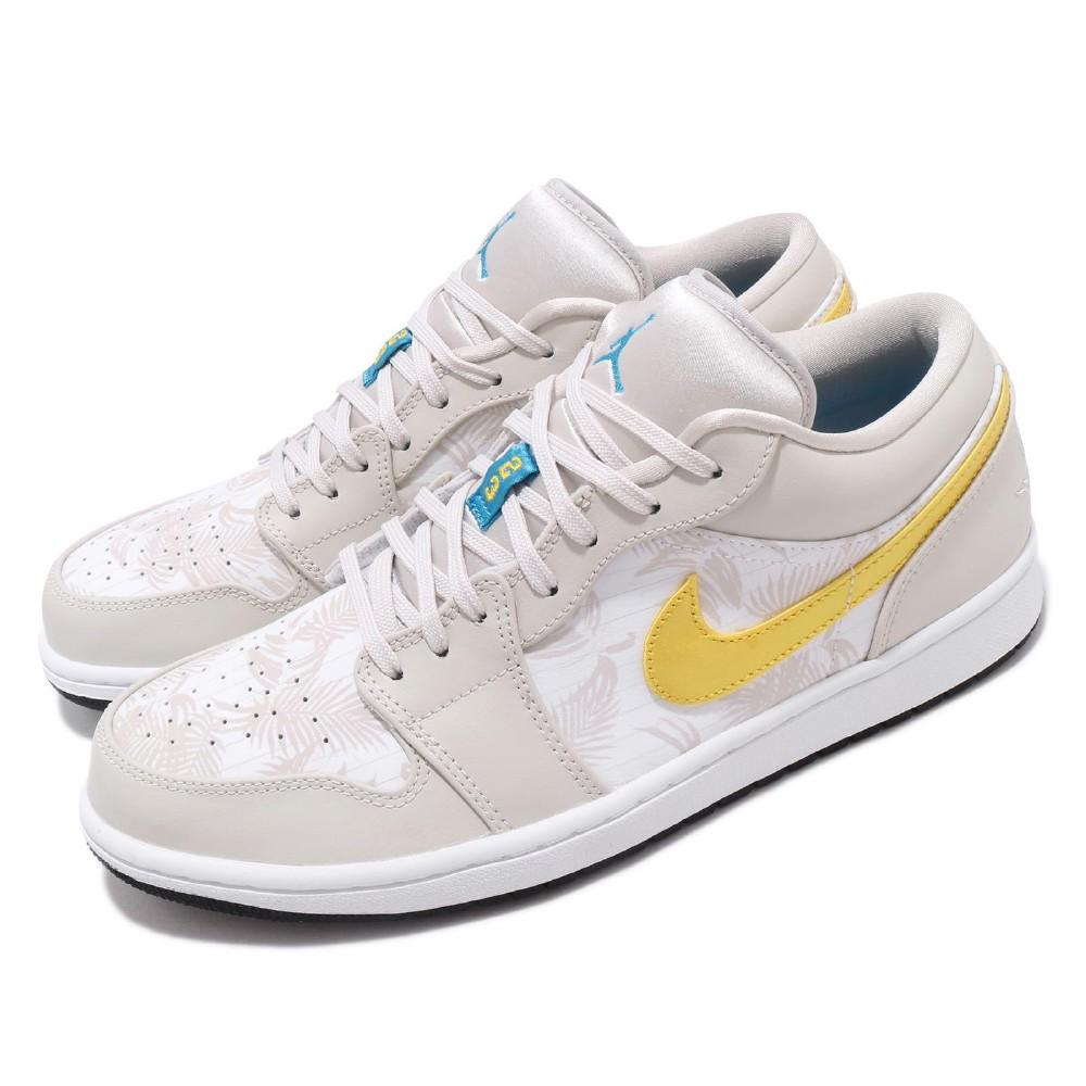 Nike 休閒鞋 Air Jordan 1代 SE 男鞋 Palm Tree 喬丹AJ1 低筒 米 黃 CK3022107