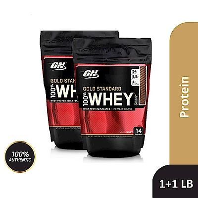 [美國 ON] 金牌 WHEY 乳清蛋白(1磅/2袋)