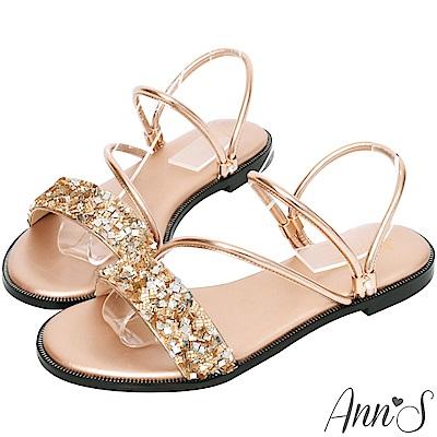 Ann'S鑽石糖碎石曲線寬版兩穿平底涼鞋-玫瑰金