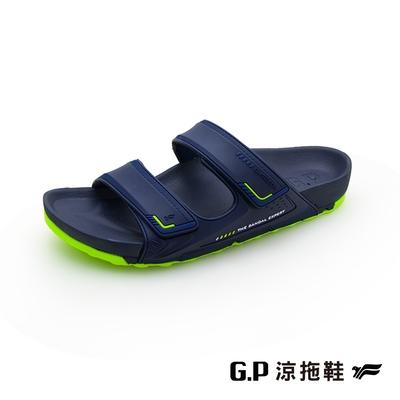 G.P【VOID】機能柏肯拖鞋-藍綠 G1545M GP 拖鞋 室內拖鞋 止滑拖鞋 防水拖鞋