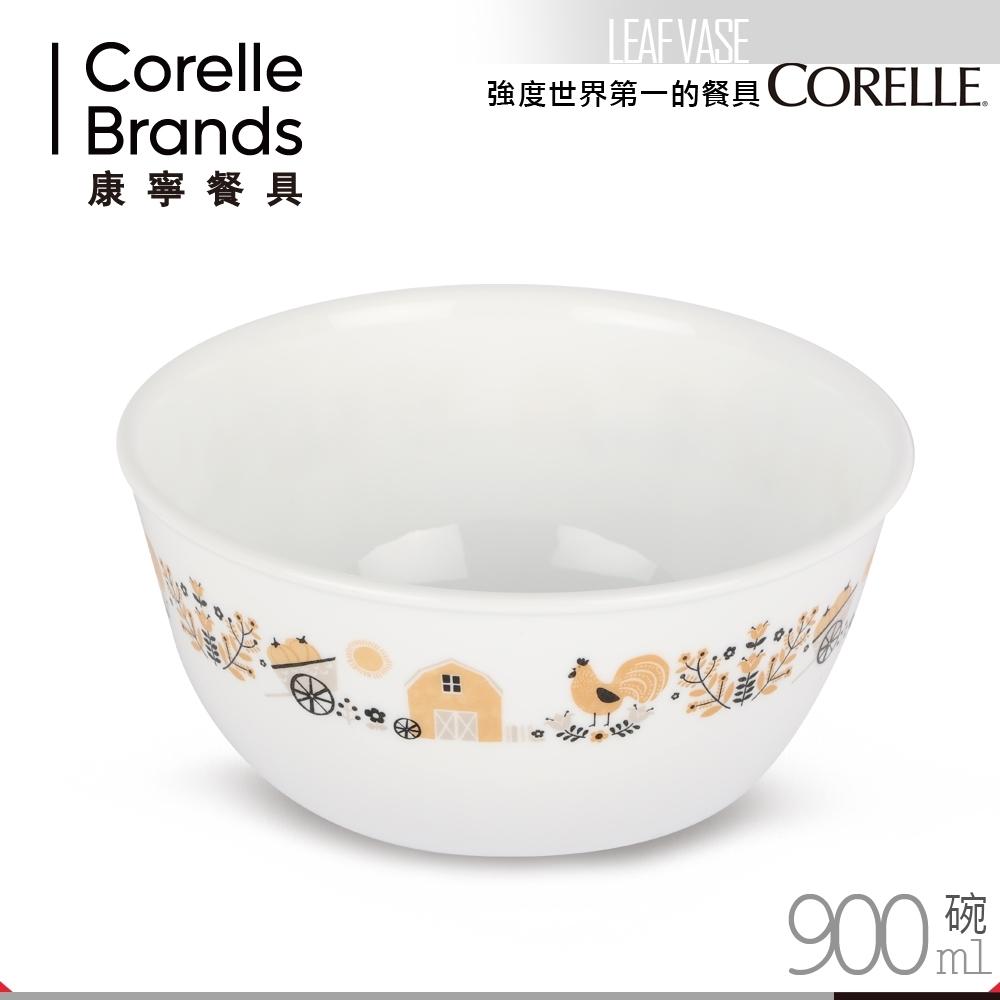 美國康寧 CORELLE 日出農場900ml 拉麵碗