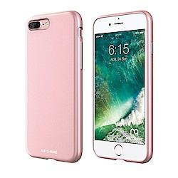 Matchnine iPhone 8/ 7 Plus 全包覆輕量手機保護軟殼-玫瑰金