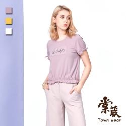 【TOWNWEAR棠葳】美式印花珍珠荷葉棉質上衣 3色