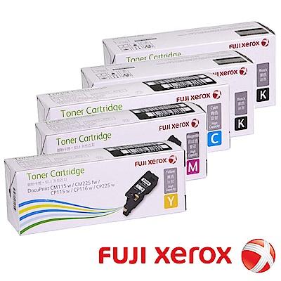 FujiXerox 彩色115/116/225原廠碳粉2黑3彩組合(CT202264~67