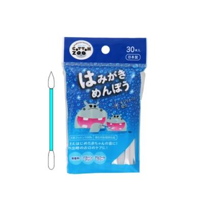 【COTTON ZOO】 木醣醇兒童專用棉棒(30支入)