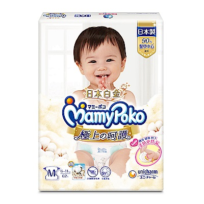 滿意寶寶 極上の呵護 紙尿褲(M)(62片/包)