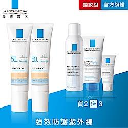 理膚寶水 全護清爽防曬液 潤色30ml 2入買60ml送300ml舒緩卸妝獨家組 強效防護