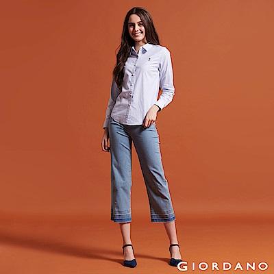 GIORDANO  女裝高腰九分彈力抽鬚微寬直筒牛仔褲-04 淺藍
