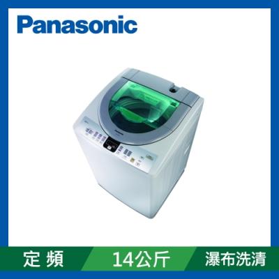 [館長推薦] Panasonic國際牌 14公斤定頻洗衣機NA-158VT-H 淡瓷灰