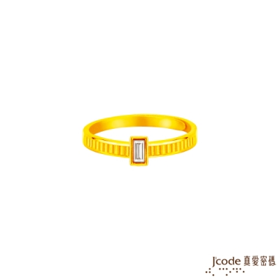 J code真愛密碼金飾 時尚黃金戒指(直)