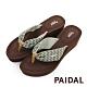 Paidal 經典鋸齒織帶厚底氣墊美型拖鞋-森林綠 product thumbnail 1