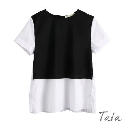 撞色拼接後百褶短袖上衣 TATA-(S~XL)