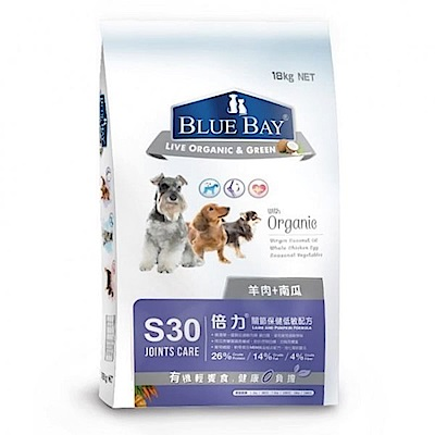 【BLUE BAY】S30倍力 關節保健低敏配方 羊肉+南瓜 16.5lb/7.5kg