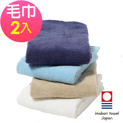 日本今治 輕柔蓬鬆無撚紗素色毛巾(超值2條組)