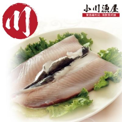 (滿額)小川漁屋 台南產地現撈處理虱目魚肚1片(150g±10%片)