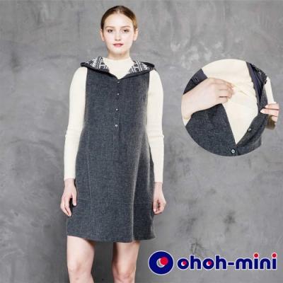 【ohoh-mini 孕哺裝】連帽式雪花孕哺背心洋裝
