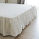 翔仔居家 新疆水洗棉 雙人 素色下床裙/床罩 (2色可選)