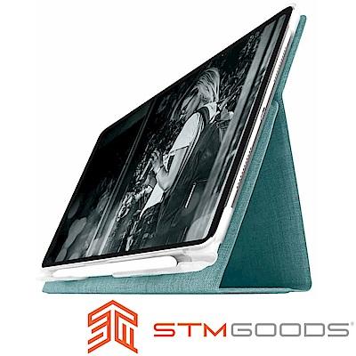 澳洲 STM Atlas iPad Pro 11吋專用高質感布面質感保護殼 - 湖水綠