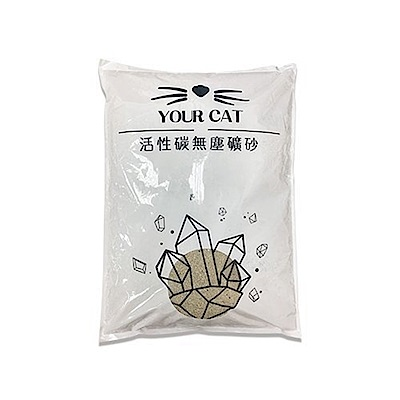 你的貓YourCat《凝結式無塵活性碳貓砂》6kg/包x2包組