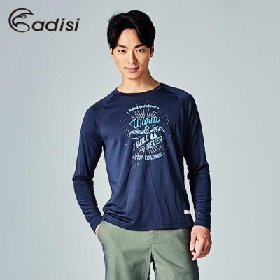 ADISI 男混紡羊毛保暖速乾圖騰圓領長袖上衣AL1721072深藍(S-2XL)