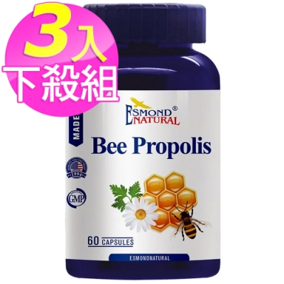 (3入下殺) 愛司盟 健康蜂膠膠囊