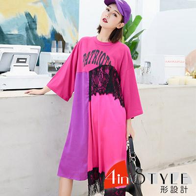 圓領撞色蕾絲拼接七分袖洋裝 (紫色)-4inSTYLE形設計