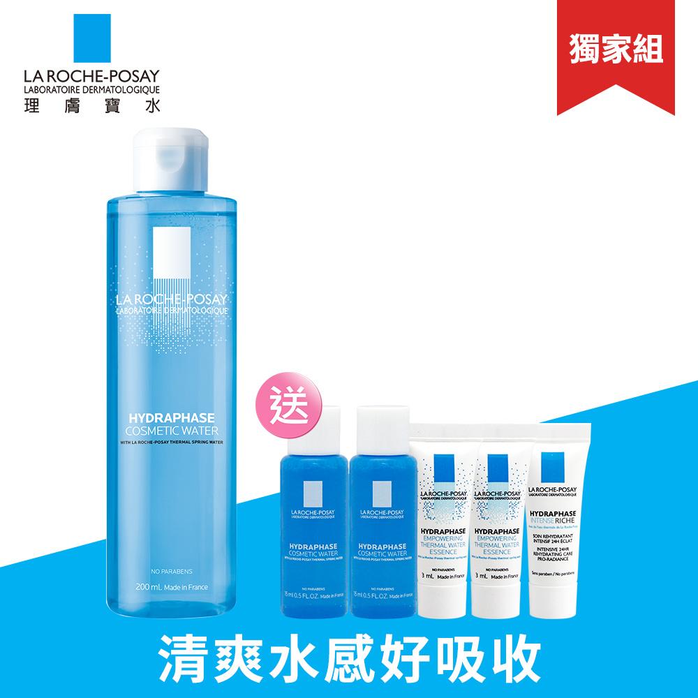 理膚寶水 水感保濕清新化妝水200ml 超保濕全護獨家組 (清爽水感)