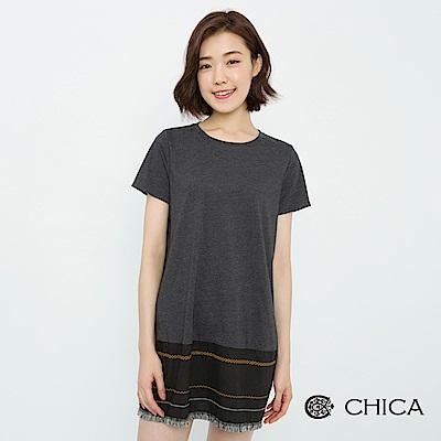 CHICA 輕率姓刺繡抽鬚拼接長版上衣(2色)