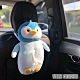 Yvonne Collection 企鵝立體車用衛生紙套-水藍 product thumbnail 1