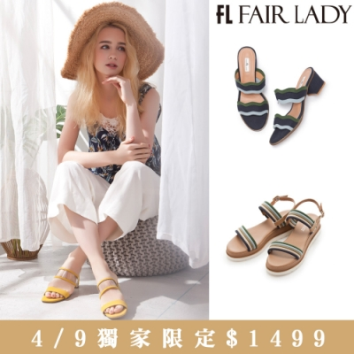 「時時樂限定」Fair Lady經典度假涼鞋/涼跟鞋-共4款