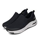 Skechers 休閒鞋 Arch Fit 套入式 男鞋