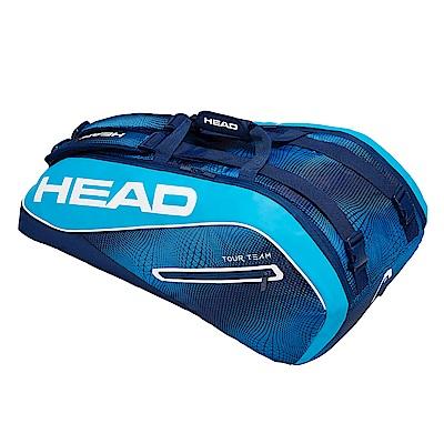 HEAD奧地利 Tour Team系列 9支裝球拍袋-海軍藍 283119
