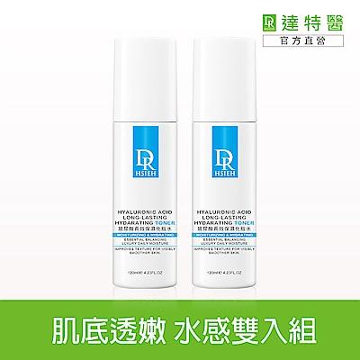 Dr.Hsieh 玻尿酸長效保濕化妝水120ml 2入組