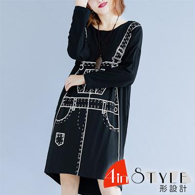 圓領童趣印花長袖寬鬆洋裝 (黑色)-4inSTYLE形設計