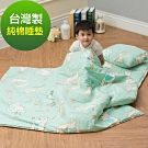 Leafbaby 台灣製幼兒園專用可機洗精梳純棉兒童睡墊三件組 森林班