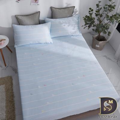 岱思夢 度假 特大100%天絲床包枕套三件組